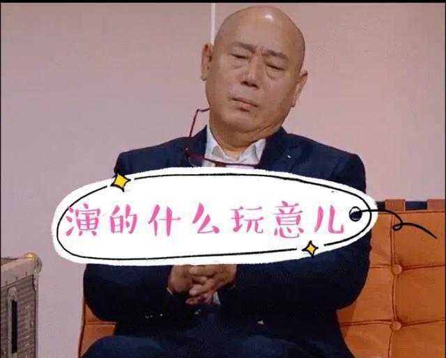 李成儒暗讽周星驰无厘头遭许君聪直接反驳