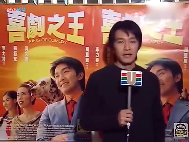 1999年周星驰喜剧之王上映时珍贵采访视频, 那时的张柏芝好美