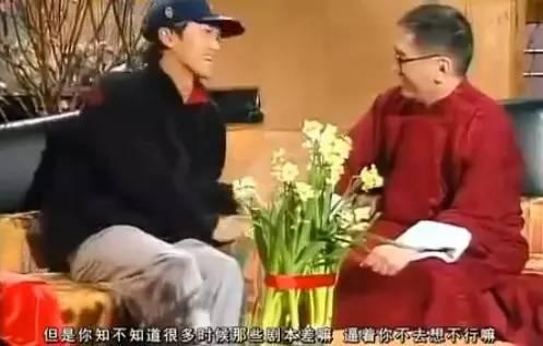 1993年黄霑访问周星驰粤语中字