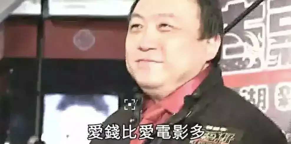 周星驰出席政协:认真的男人有多帅?