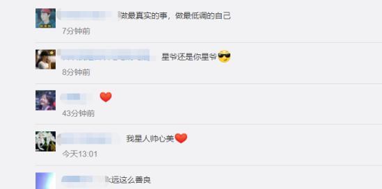 武汉新冠肺炎周星驰有捐款吗?