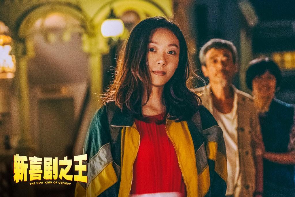 新喜剧之王宣传(2019.2.8)